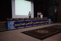 IMG 9532 200x133 - جلسه آموزشی پیشگیری از شیوع کرونا با حضور مسئولان HSE ایزوایکو